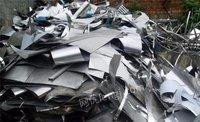 河北回收废不锈钢,回收不锈钢设备