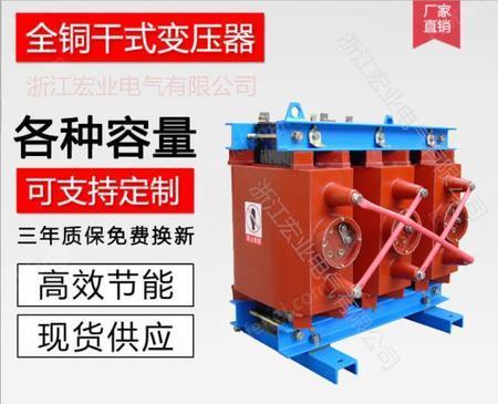 供应10KV干式站用变压器(SC11-30KVA)