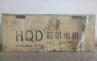 河北石家庄木工机械配件加工中心换刀主轴9千瓦翰琪hqd风冷七八成新出售