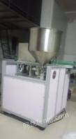 广东广州新一代升级版高速灌装机出售
