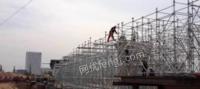 浙江宁波出售焊阳盘扣式脚手架 采用低合金结构刚q355b