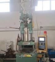 浙江温州丰铁600型立式注塑机,转让