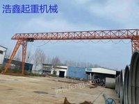 二手10吨龙门吊 跨度32米 10吨二手龙门吊