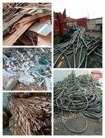 威海上门回收废铜铝紫铜黄铜铜销漆包线电线电缆