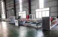 广东江门出售全套纸箱机械设备,二手纸箱机械