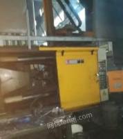 浙江宁波因业务关系出售力劲500吨压铸机一台
