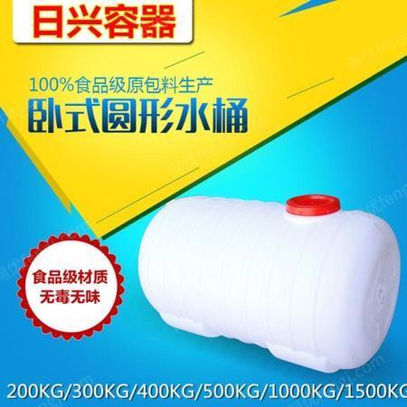 北京日兴 民用小卧桶卧式储罐500升厂家直销