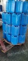 大量求购汉高25L圆桶,塑料桶,胶桶
