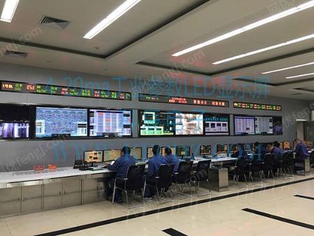 4-20ma工业参数LED显示屏出售