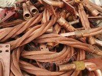 新疆回收废铜,回收废铜边角料,回收铜线