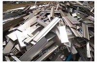 新疆回收废铝,伊犁回收铝合金