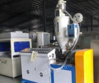 广东深圳二手塑胶挤出机 pe管材 便宜出售