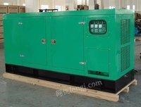 回收发电机组
