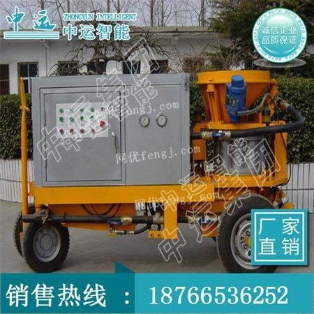 除尘喷浆机的生产厂家-除尘喷浆机出售
