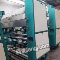 Sale of 2 sets of carpet shrinking machines