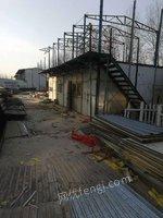 济宁市二手活动板房回收