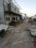 潍坊市二手活动板房回收