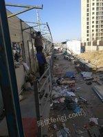 淄博市二手活动板房回收