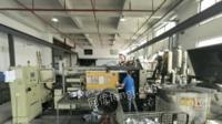 广东中山因工厂转型 转让伊之密300t压铸机一台,带给汤机电炉还有满满一箱油