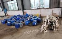 湖南永州出售:塑料桶一百多个,塑料管一批
