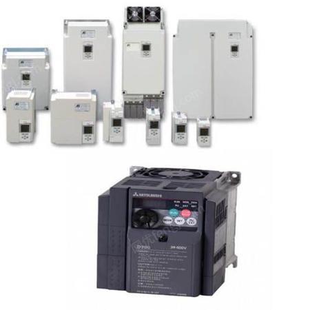 供西宁三菱变频器和青海低压变频器特点