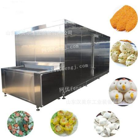 烧麦隧道式速冻机、灌汤包速冻设备出售