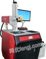 广东东莞出售大朗不锈钢激光打标机/塑胶紫外线激光打码机