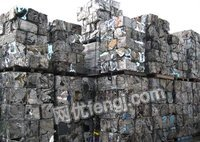 贵州长期回收废铝