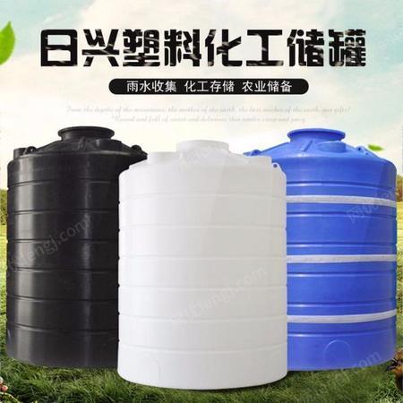18年老厂出售10吨20吨30吨塑料储罐 化工储罐 出售