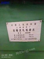 中山出售MG8440B高精度二手轧辊磨床1台