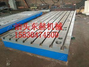 T型槽平台,T型槽铸铁平台出售