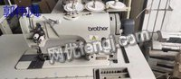 Sale of two second-hand sewing machines for model houses