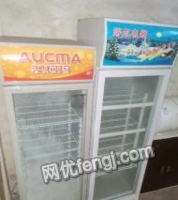 辽宁大连操作台灶台冰柜厨房用具制冷设备酒店桌椅冰柜