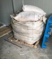 安徽合肥处理吨包袋