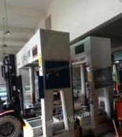 浙江金华出售广东品牌液压冷压机 无拆无修、成色有9.5成、新机品质