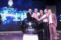 信阳市3D全息启动球 舞台氛围道具电子喷花机出租