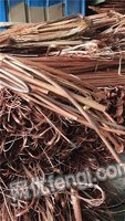 长期回收废铁,废铜,废铝