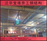 钢结构厂房车间 库房 厂房 拆除回收