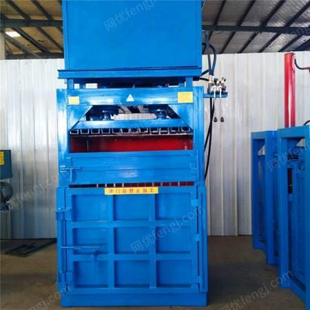 纸屑打包机废纸壳打捆机南京工厂油漆桶压包机出售