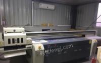 四川成都二手转让2513理光g5打印机三个喷头广告玻璃打印