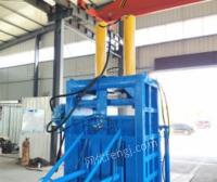 上海不锈钢压块机 200吨全钢板铝合金压包机价格出售