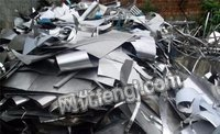 青海回收废铝合金.青海回收废铝边角料