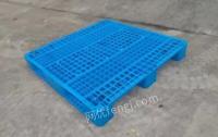 天津静海开发区出售塑料托盘出售重型塑料托盘轻型塑料托盘