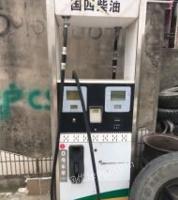 上海嘉定区闲置加油机转让