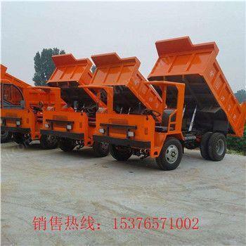110马力运输车 10吨矿用运输车出售