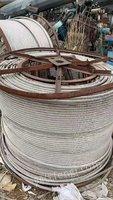 出售20-30吨带光缆铝线