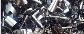 供应原厂38洛钼铝刨花现货一批,纯净无杂