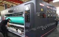 重庆南岸区出售纸箱机械设备印刷机等