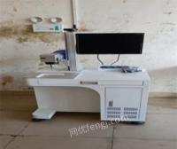 广东深圳出售二手五金不锈钢激光打标机