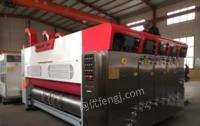 安徽安庆出售全自动纸箱机械设备印刷模切开槽联动线粘钉箱机裱纸机覆膜机
